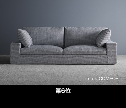sofa AUTHENTICYTY-E